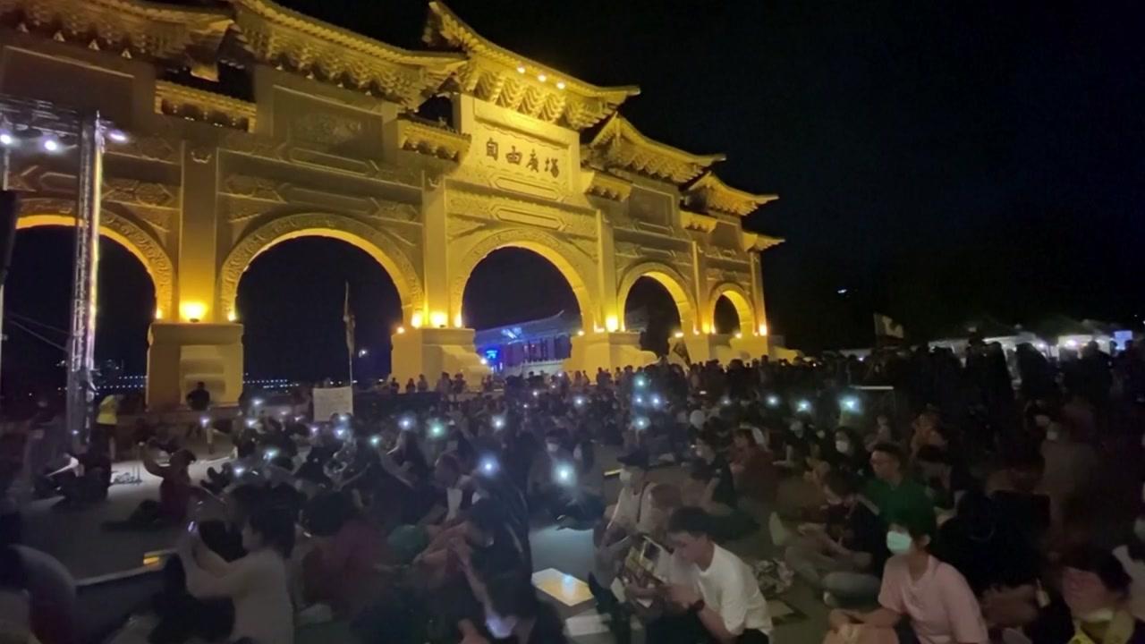 타이완인 7천 명, 홍콩 송환법 반대시위 1주년 기념집회