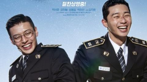 """법원, '청년경찰'에 """"중국동포에 사과하라"""" 권고"""