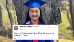 """""""욕 같다"""" 아시아 학생 이름 변경 요구한 美 교수 징계"""