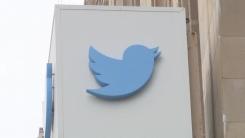 트위터, 트럼프가 리트윗했던 英 극우 논객 계정 영구 정지