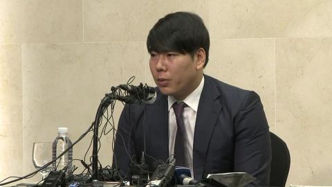 """강정호 """"음주운전 변명 여지 없어...기부·봉사활동 하겠다"""""""