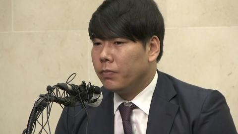 """잘못 나열한 강정호 """"나쁜 행동 변명 여지 없어"""""""