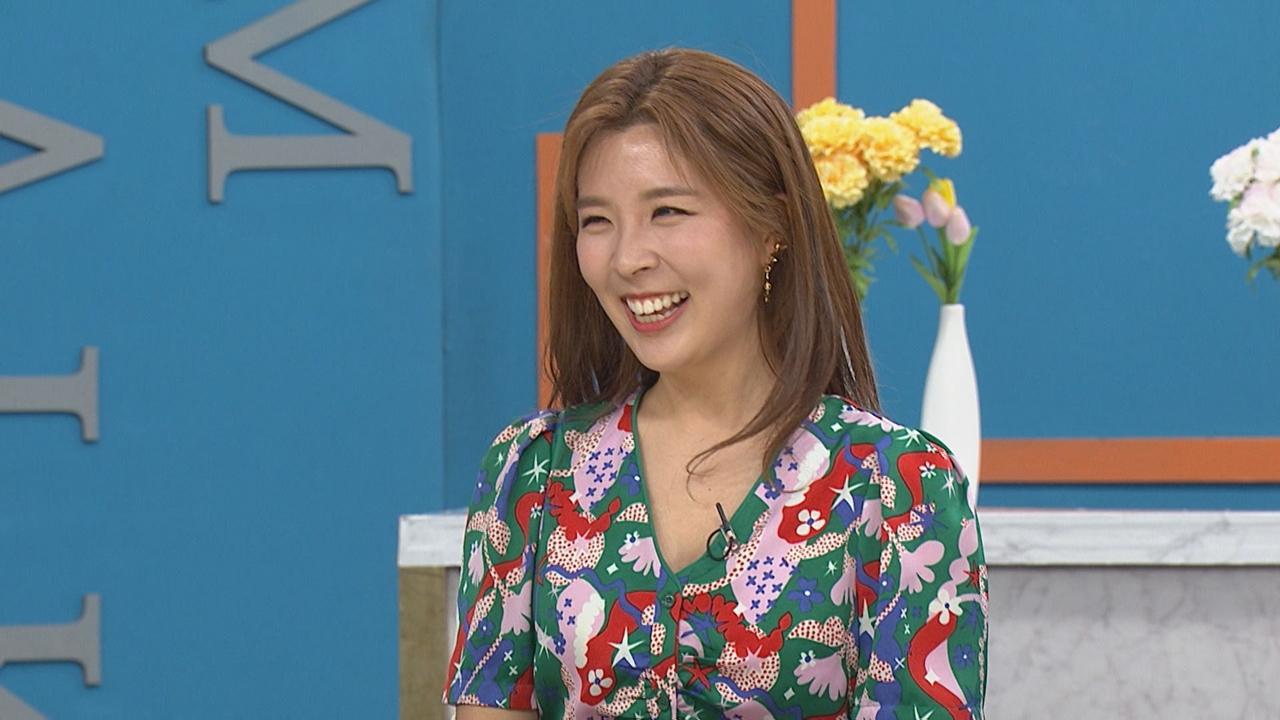 \'오뚜기 장녀\' 함연지, 방송 최초 남편 공개...재벌가 결혼식 비하인드 방출