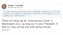 """트위터, 이번엔 """"무력 쓴다""""는 트럼프 글 숨김 처리"""