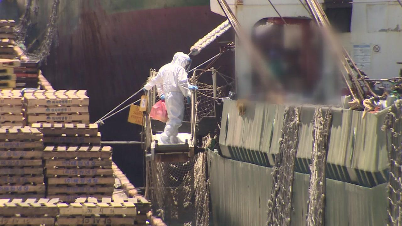 러시아 선박 '승선 검역'...전자검역 허점 드러나