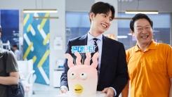 """'꼰대인턴' 촬영 종료 후 '눈물바다'...박해진 """"배우하길 잘했다"""""""