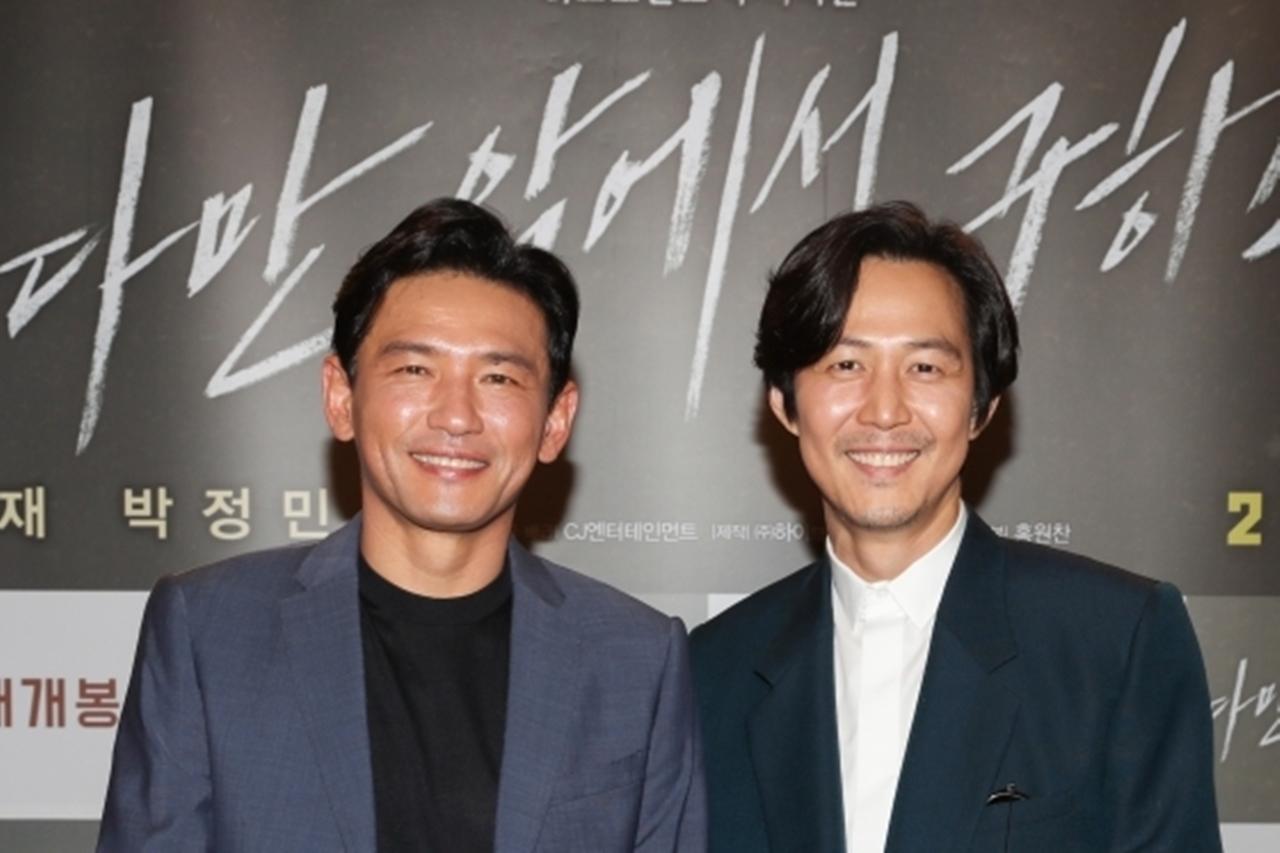 """'전참시' 측 """"황정민X이정재 출연 확정...방송일 미정""""(공식)"""
