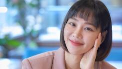 """'꼰대인턴' 한지은 """"김응수 선배님, 현실 아빠 같은 존재"""""""