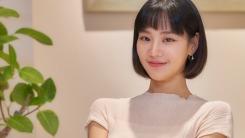 """'꼰대인턴' 한지은 """"'지블리'란 수식어 탐나, 로코 도전하고파"""""""