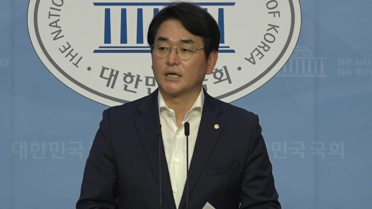 """박용진 """"불기소 권고 황당...이재용 기소하라"""""""