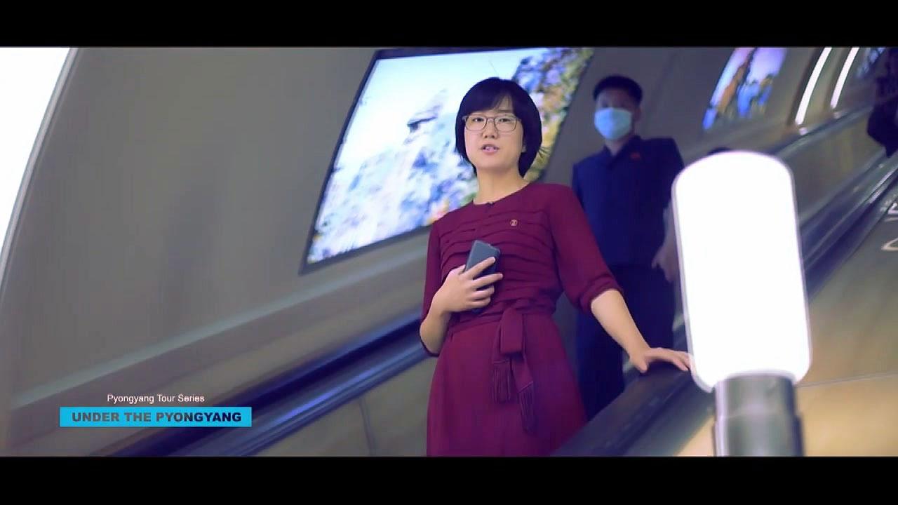 '평양의 은아' 3주 만에 등장...평양 지하철 소개