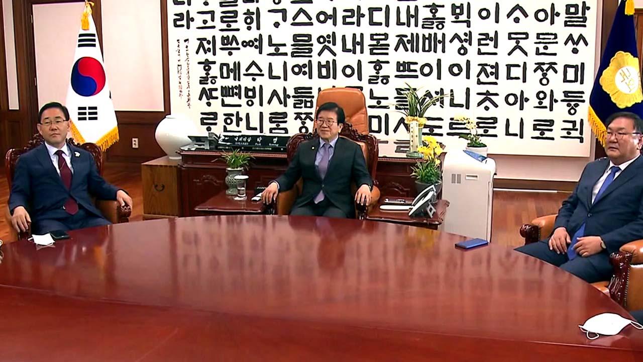 여야 원내대표 잠시 후 '최종 담판'...전·후반기 법사위 배분 어떻게?