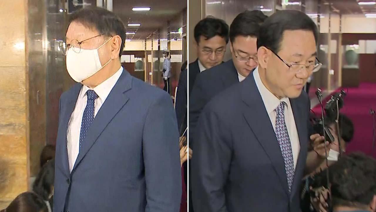 여야, 21대 국회 첫 '원 구성' 협상 최종 결렬