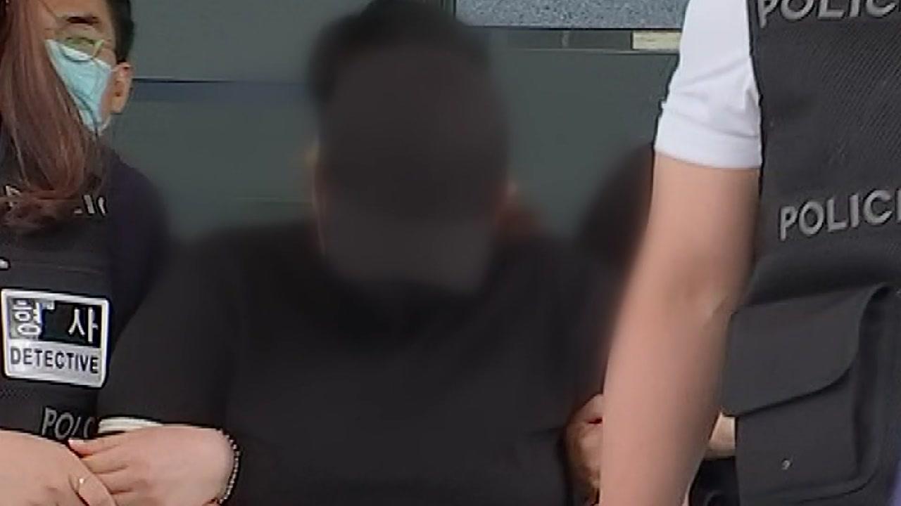 """'9살 아이 사망' 동거녀에 살인죄...""""가방에 가두고 뛰었다"""""""