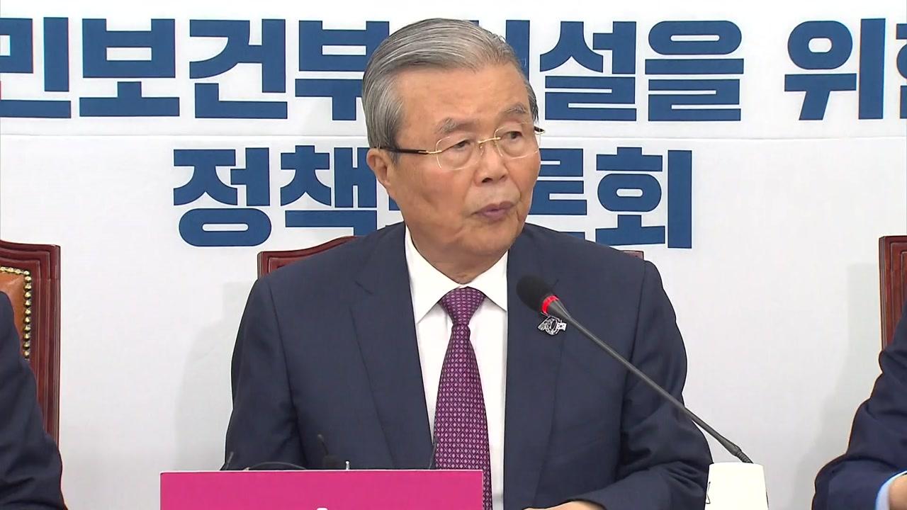 """통합당, 국민보건부 신설 추진 """"보건 의료정책 책임"""""""
