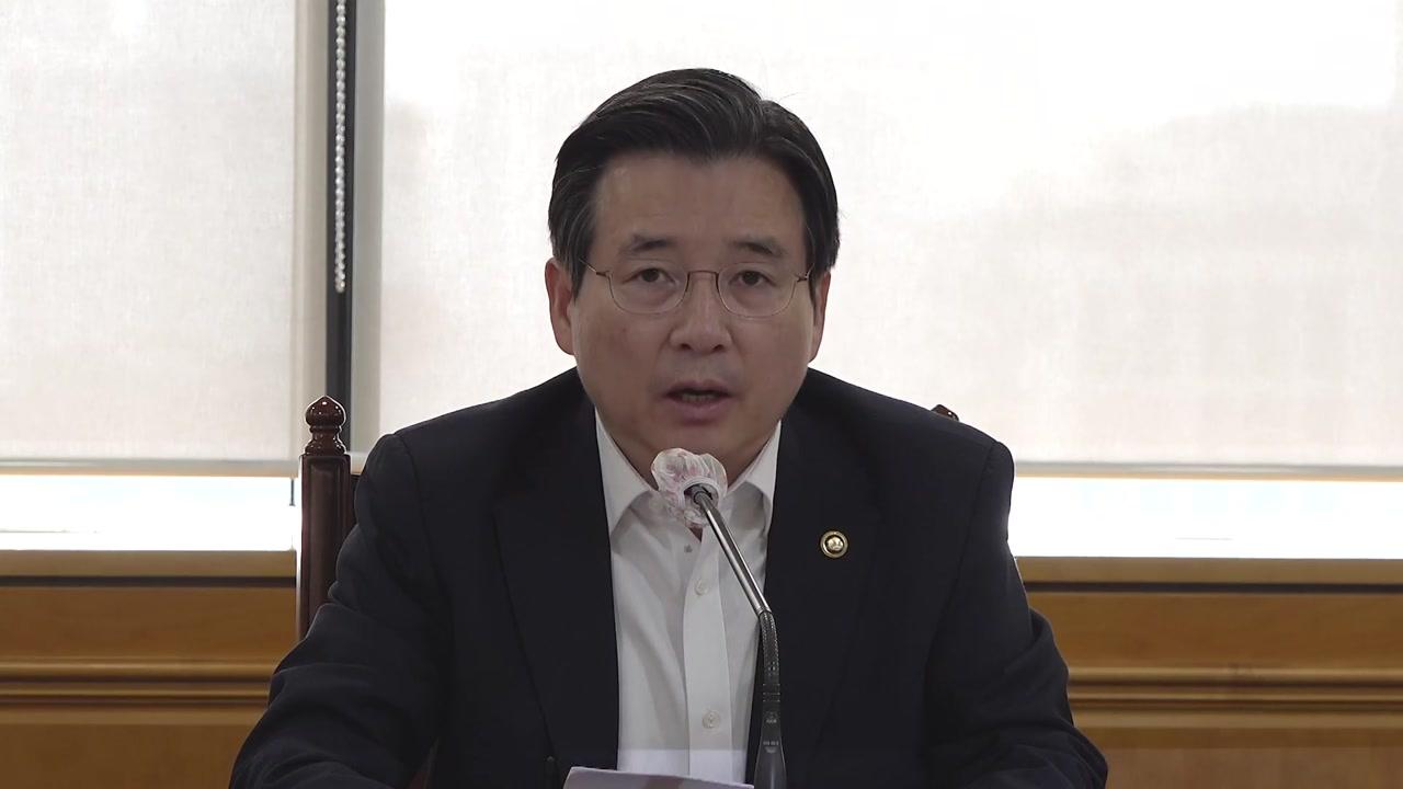 """김용범 기재부 차관 """"세제개편 '동학개미' 과세 아냐...거래세는 유지"""""""