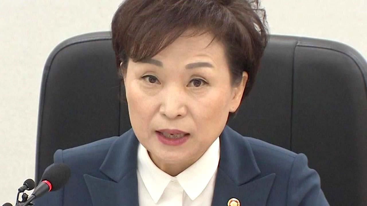 """김현미 """"정부의 부동산 정책, 실패 아니냐"""" 질문에..."""