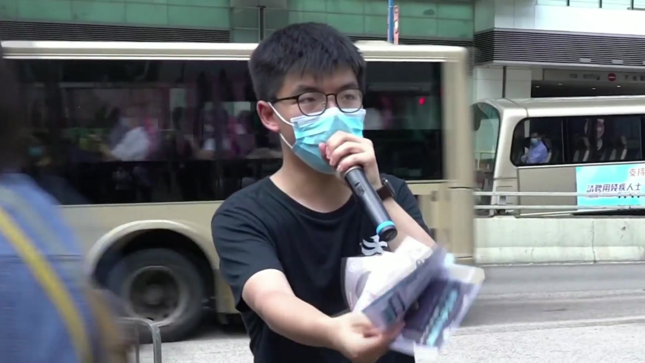 """조슈아 웡 """"홍콩의 종말, 테러 통치의 시작...백색테러 시대"""""""