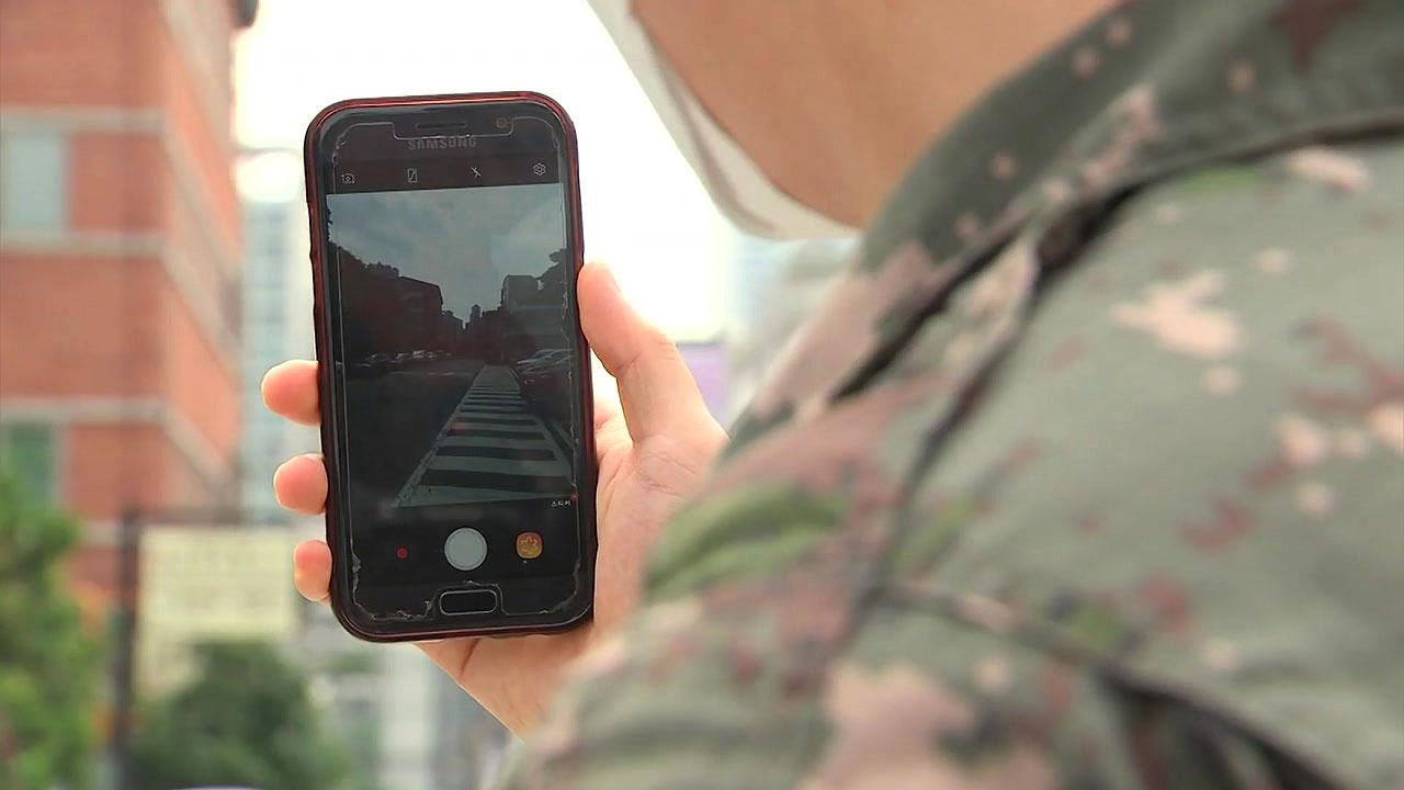 병사들 일과 후 휴대전화 사용 오늘부터 전면시행