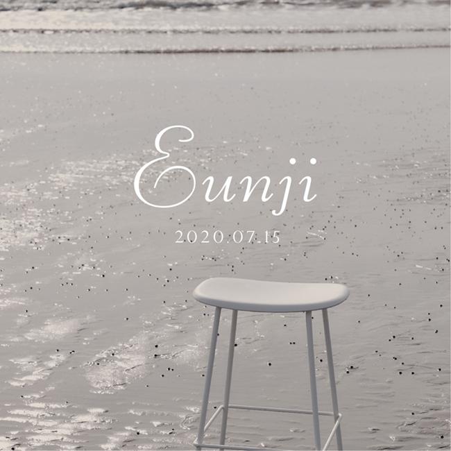 정은지, 7월 15일 신보 발매...힐링 콘셉트
