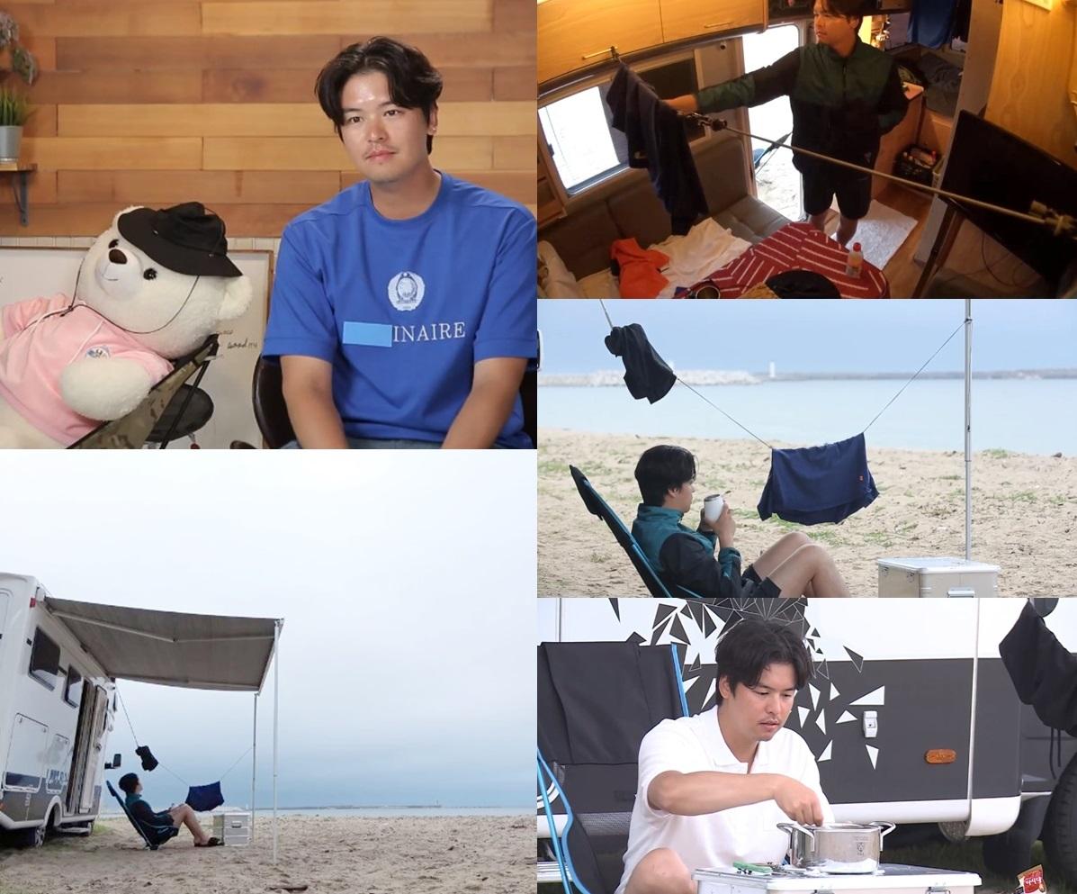 '나혼산' 이장우, 캠핑카 플렉스...로망 자극 '캠핑 라이프' 공개