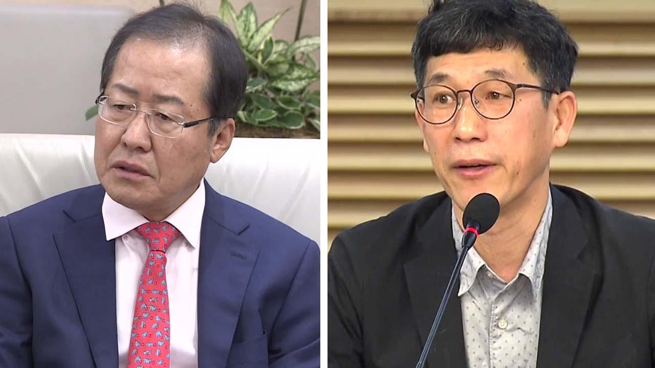 """홍준표, 사형 집행 의무화 법안 비난한 진중권에 """"자중하라"""""""
