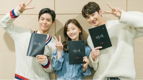 """박보검·박소담·변우석 tvN '청춘기록'… """"울림 주는 성장 이야기"""""""