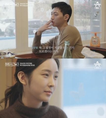 """'하트시그널3' 김강열, 박지현 눈물에 """"왜 이제야 마음 결정...이해 안 돼"""""""