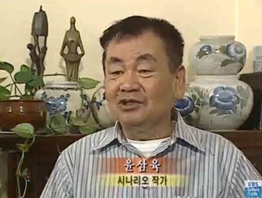 '장군의 아들' 윤삼육 작가, 2일 별세
