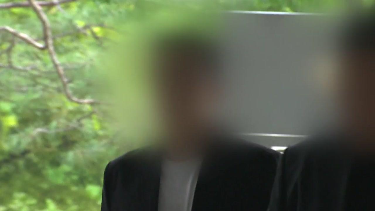 '故 구하라 폭행·협박' 최종범 2심 징역 1년...법정구속