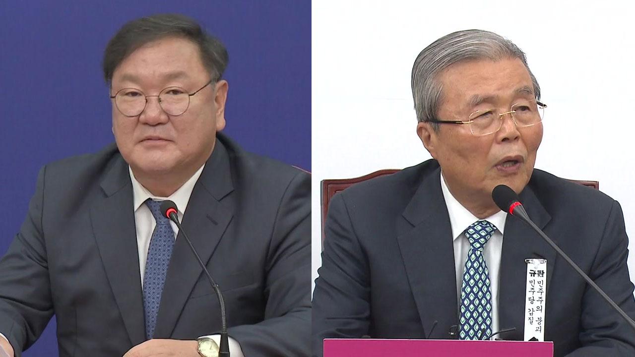 """여, 종부세법 재추진...야 """"정책 실패 인정하라"""""""