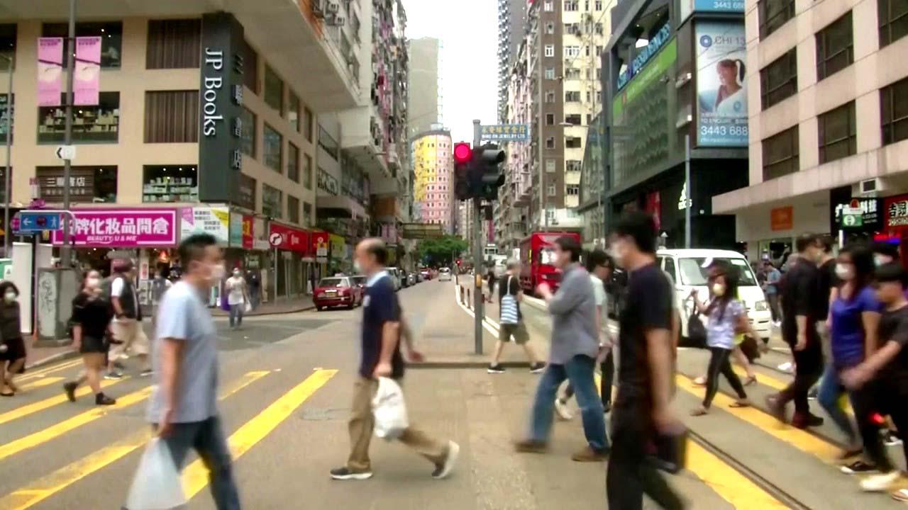 홍콩보안법, 외국인도 처벌 '무소불위'...英, 홍콩인 40%에 시민권 추진