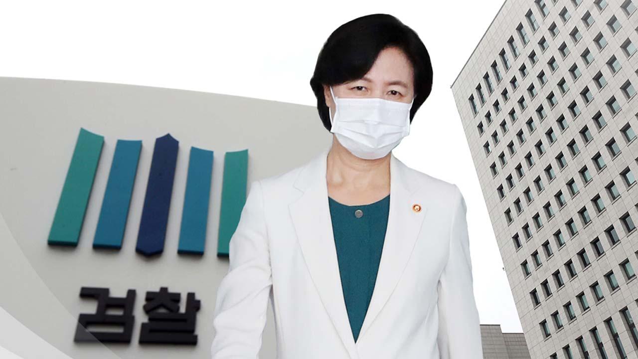 """추미애 """"검·언유착 수사자문단 중단"""" 지휘권 발동...대검, 내일은 소집 않기로"""