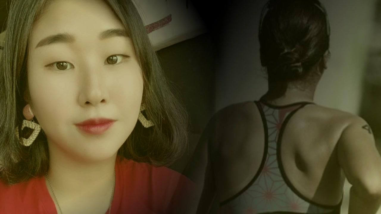"""감독도 쩔쩔맨 '의문의 팀 닥터'...""""돈 상납하고 매맞았다"""""""