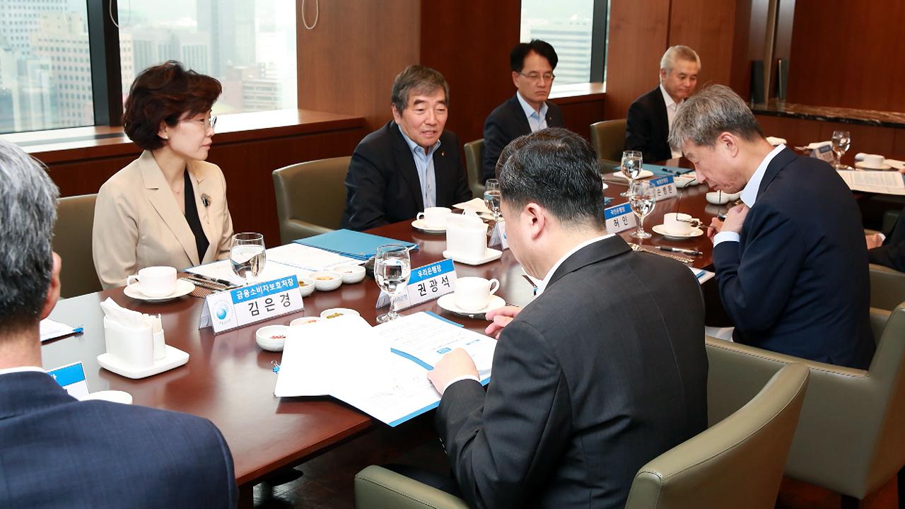 금감원, 소상공인 돕는 '현장지원단' 설치