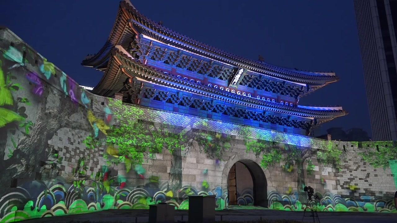 [영상] '대한민국 동행세일' 나비가 수놓은 숭례문의 이색 야경