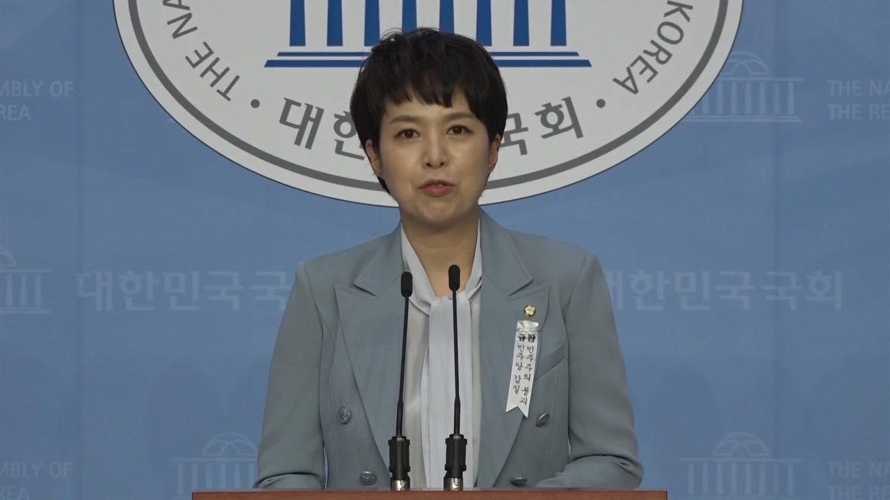 """통합당 """"최숙현법 통과에 민주당도 힘 모아야"""""""