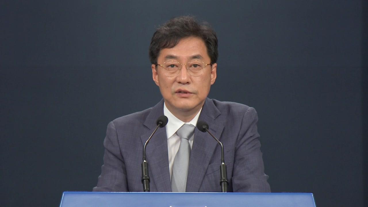 [현장영상] 문 대통령, 국가정보원장 후보자로 박지원 전 의원 내정