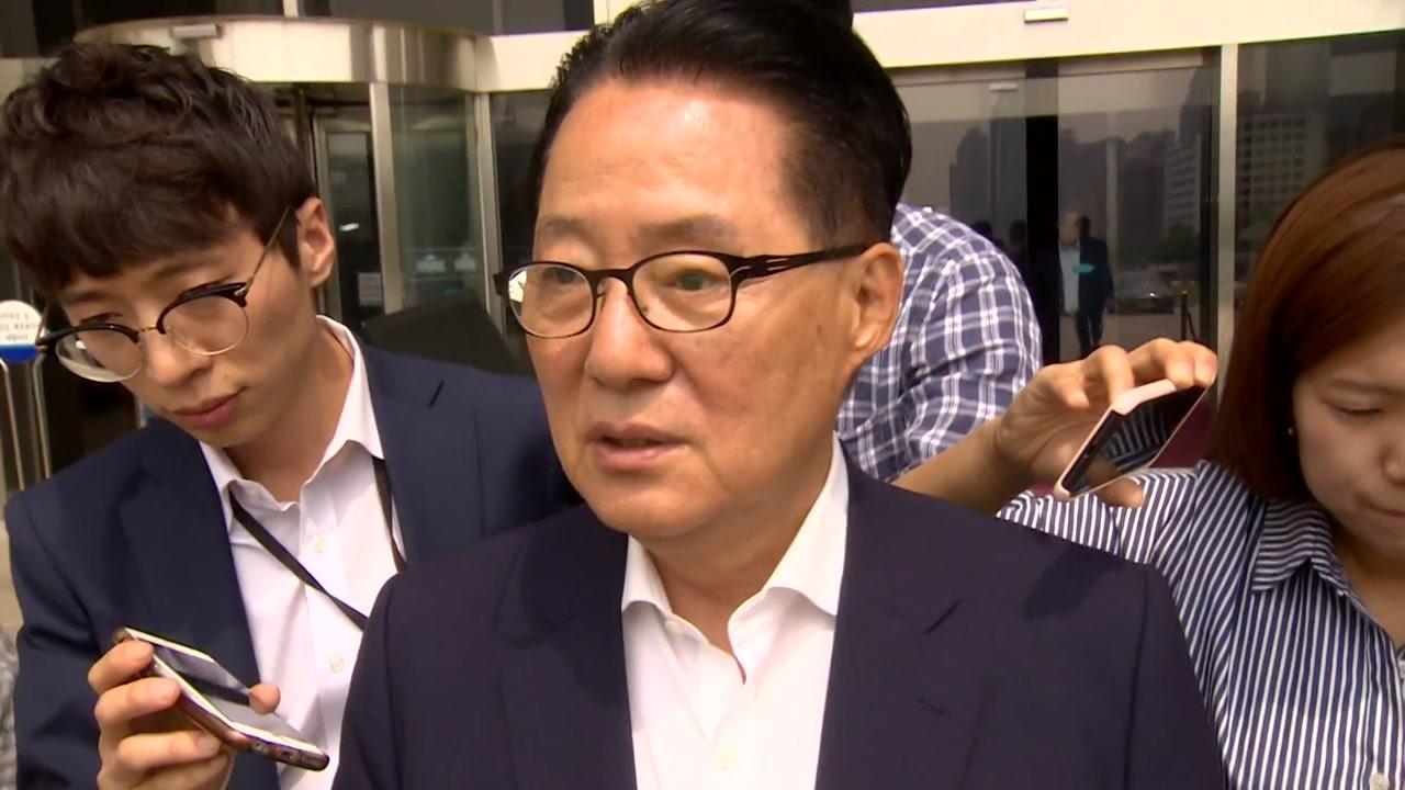 """박지원 """"이제 정치의 '정'도 꺼내지 않을 것...국정원 개혁 매진"""""""