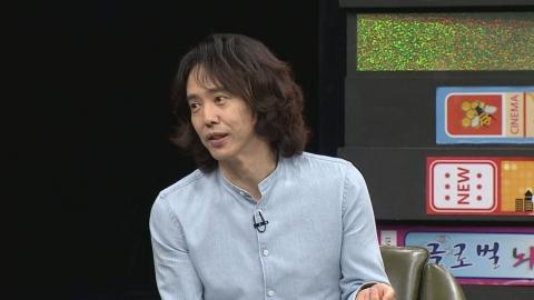 """'비디오스타' 측 """"양준일, 각종 루머 언급…모두 공개하겠다는 각오"""""""