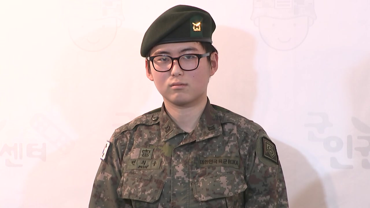 """軍 """"성전환 하사 강제 전역 적법""""...하사 측 """"행정소송할 것"""""""