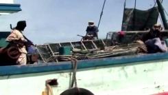 잇따른 한국인 선원 피랍...하반기 해적 위험 '경고등'