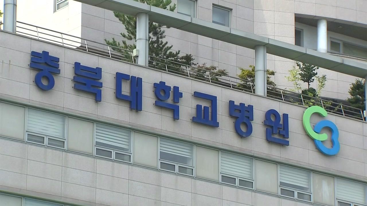 충북, 확진 아들 간호하던 대전 거주 30대 여성 확진