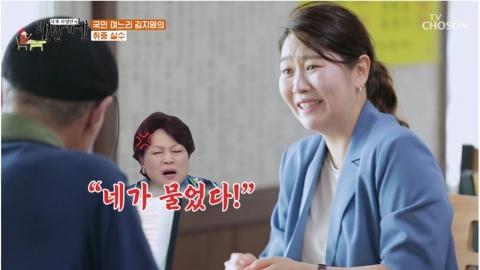"""김지영 """"술 취해 시모 김용림 팔 물어…술버릇 고쳤다"""""""