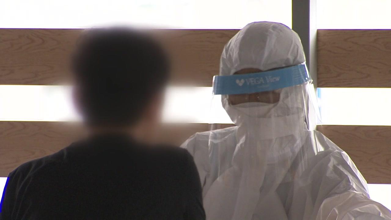 신규 확진자 63명...광주·대전 새 집단감염도 발생