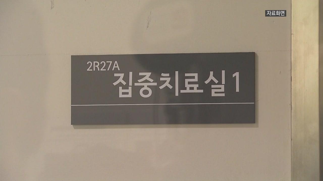 광주 격리 병상 포화...신규 환자 전남으로 이송