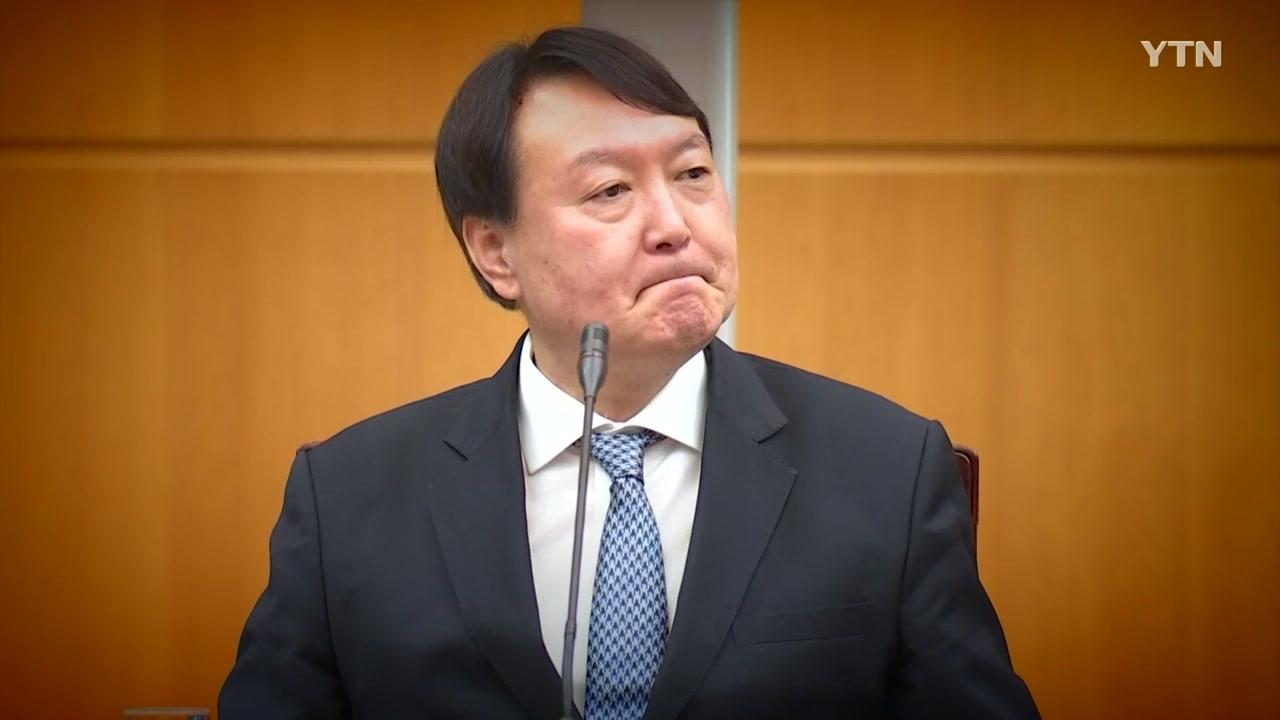 '재지휘 요청'에 뜻 모은 검사장들...윤석열, 조만간 결단