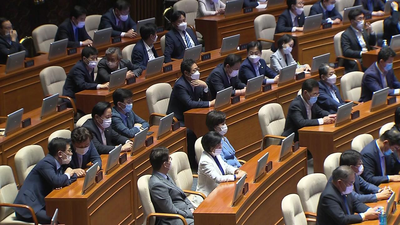 7월 국회 쟁점 '검찰개혁'...공수처 vs 추미애 탄핵