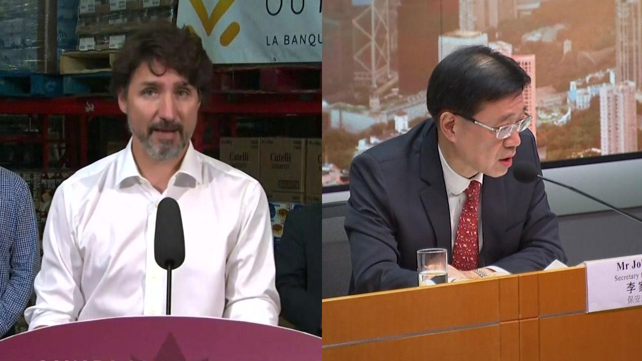 캐나다, 홍콩 범죄인 인도조약 중단에 홍콩 강력 반발