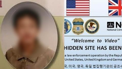 한국 남고 싶다던 성범죄자 손정우, 그의 뜻대로 됐다